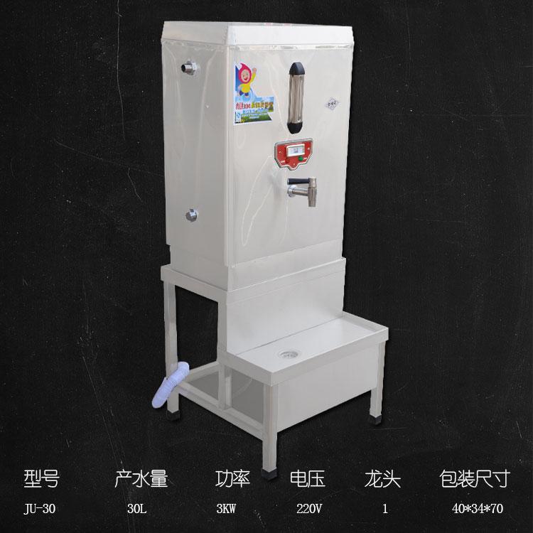当前位置: 首页 产品展示 开水器系列  商用电饼铛,烙饼机,自动恒温电